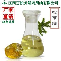buy Turpentineoil 85%