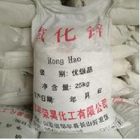 buy Zinc oxide Industrial Grade  top sale