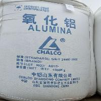 buy Industrial Grade Aluminum oxide best selling