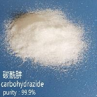 buy Carbohydrazide 99.9% with REACH