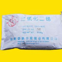 Diantimony trioxide technical in bulk supply