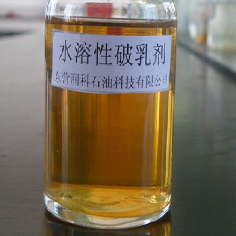 Water soluble emulsion buy