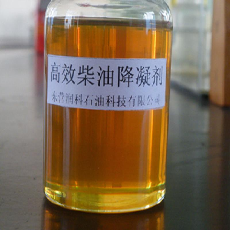 High efficiency diesel reducing agent
