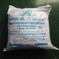 buy Dipotassium  Phosphate used in food with GMP,ISO,KOSHER,HALAL