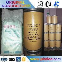 buy Ferrous Sulfate Food Grade with GMP,ISO,HALAL,KOSHER