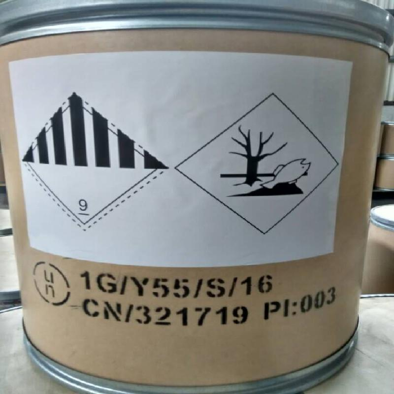 FLUMETRALIN Pesticide Grade buy