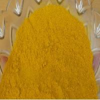 buy Curcumin high quality