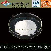 buy Sodium Propionate