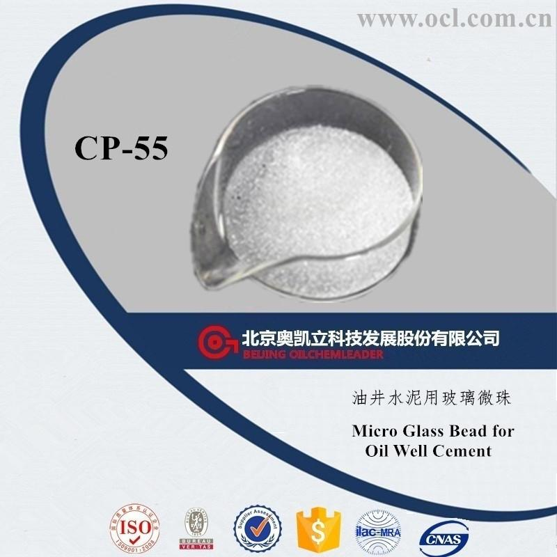 Micro Glass Bead for Oil Well Cement CP-55 Chemical grade buy