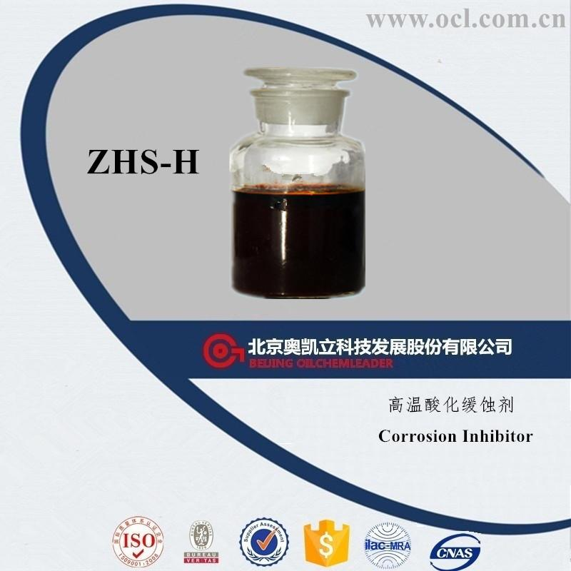 High temperature Acidification Corrosion Inhibitor Chemical grade buy