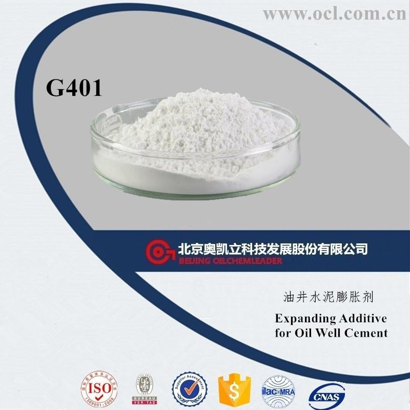 Expanding Additive for Oil Well Cement G401