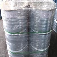 buy Ethylene carbonate Battery Grade