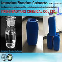 Ammonium Zirconium Carbonate buy