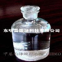 2-Hydroxyethyl methacrylate Industrial Grade