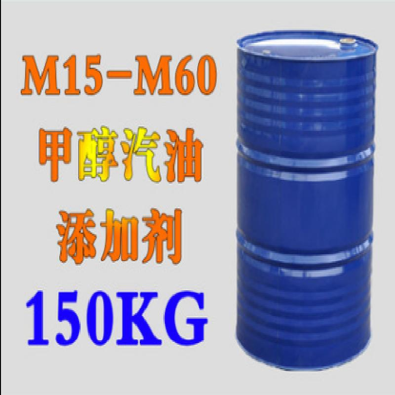 Methanol gasoline additive M30 buy