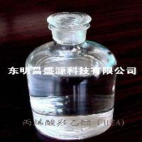 2-Hydroxyethylacrylate Technical Grade