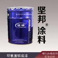 Zinc Rich Epoxy Primer with ISO