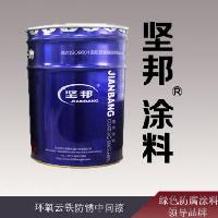Epoxy-iron anti-rust intermediate paint