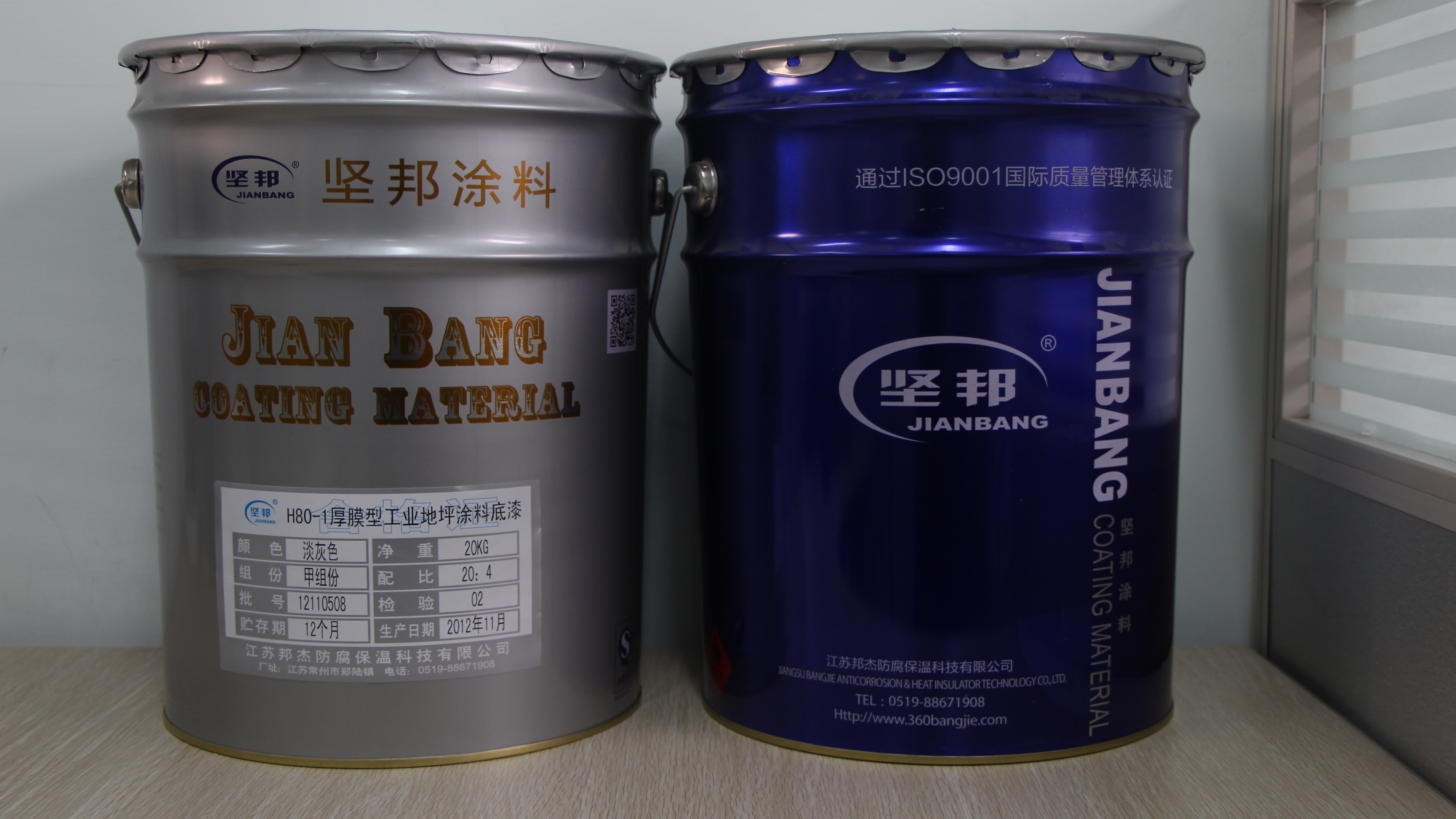 Antistatic industrial floor coating