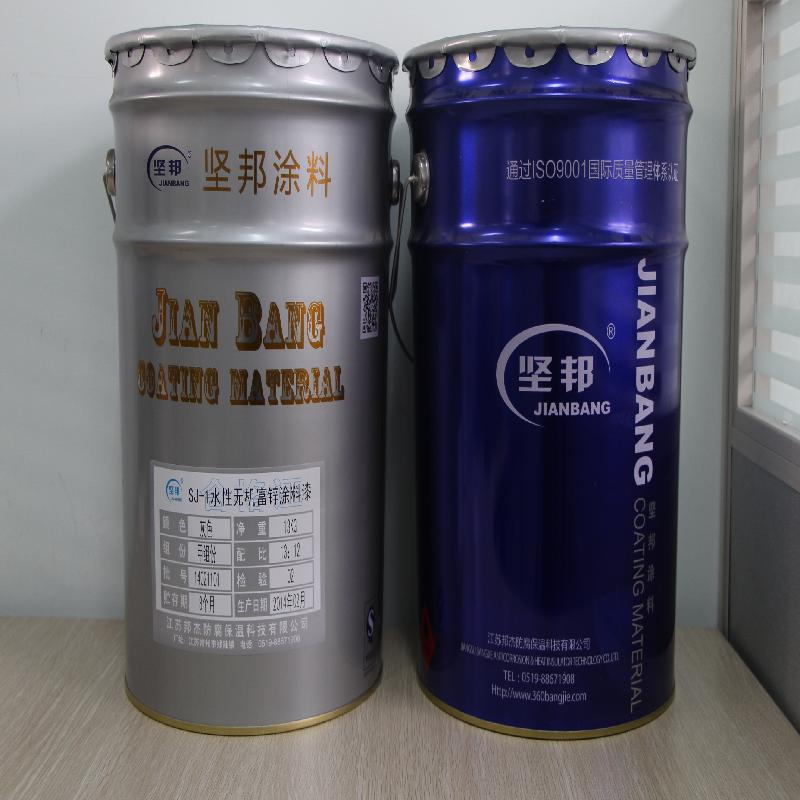 Waterborne inorganic zinc rich paint buy