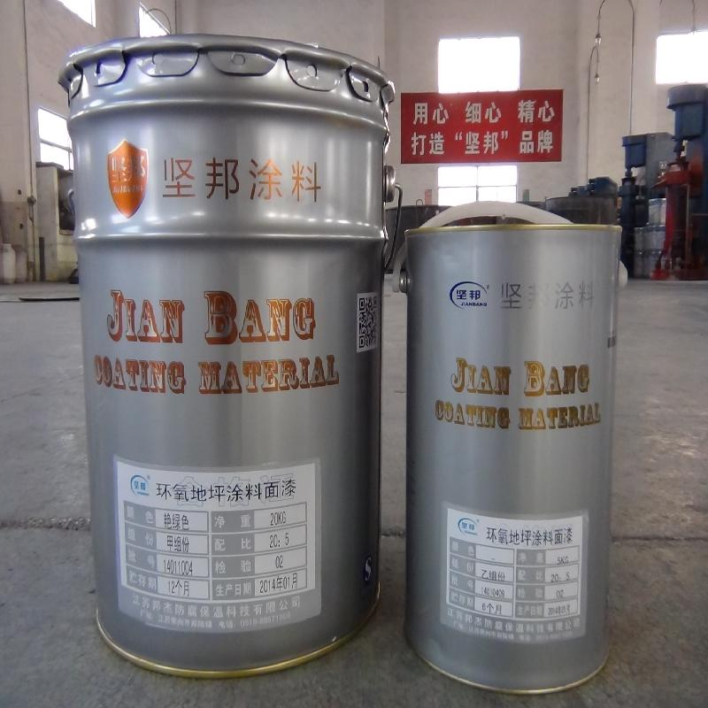 Color antistatic solvent-free epoxy self-leveling buy