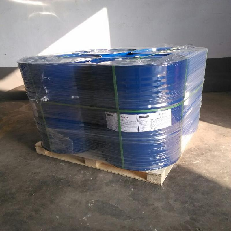 2-ethylhexyl methacrylate 99.5% buy