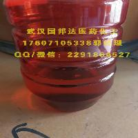 Eleven alkyl amide MEA succinate sulfonic acid sod
