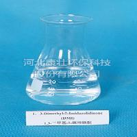 buy 1,3-Dimethyl-2-Imidazolidinone 99%