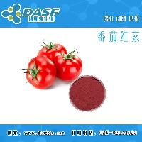buy Lycopene Medical Grade 98%