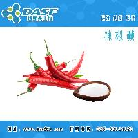 buy Capsaicin Pharmacy grade
