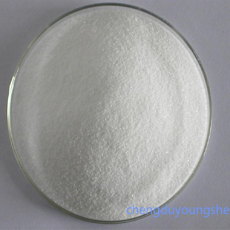 Acetyl Hexapeptide-8 / Argireline 98% buy