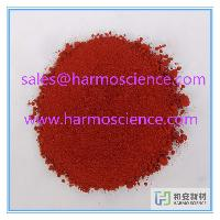 Iron Oxide Red supplier
