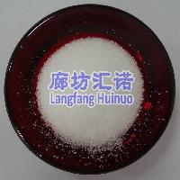 buy Sodium acetate trihydrate Pharma Grade top sale