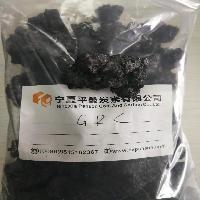 buy Graphitized Petroleum Coke GPC Industrial Grade