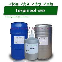 buy Terpineol,Cas.8000-41-7 Flavors and Fragrances Grade