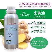 buy Ginger Oil Flavors and Fragrances Grade