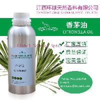buy Citronella Oil Flavors and Fragrances Grade HQ-025