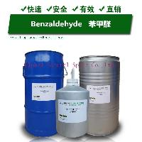 buy Benzaldehyde 100% Industrial Grade