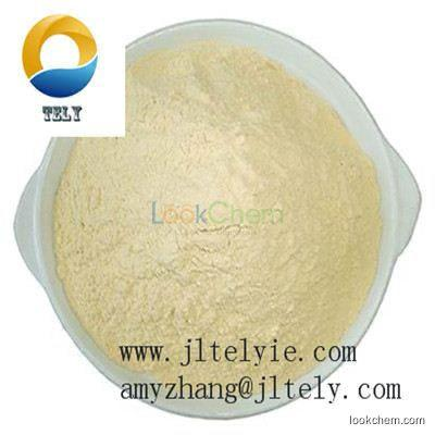 ethyl 2-(3-formyl-4-hydroxyphenyl)-4-methyl thiazo