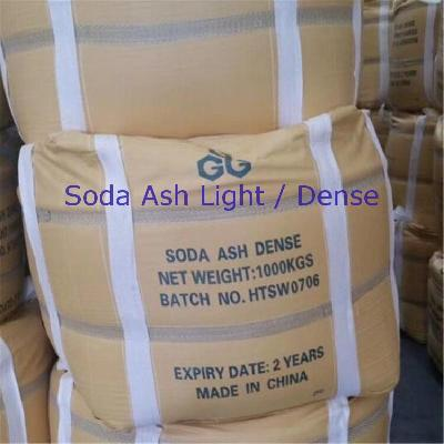 Soda Ash (Sodium Carbonate) 99.9%
