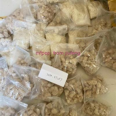 MFPEP from factory,,purity:99%,Appearance: Yellow or white crystal,$1000/kg