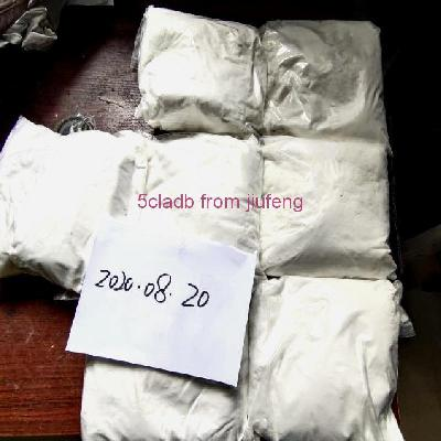 5CL-ADB from factory,white crystal, yellow or white powder,CAS:137350-66-4,purity:99%