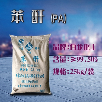 Phthalic anhydride  Industrial grade PA CAS85-44-9