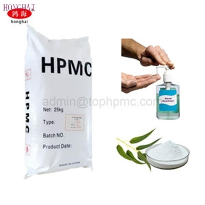 Daily Chemical Grade HPMC(Hydroxypropyl Methyl Cellulose) For Detergent    HONGHAI