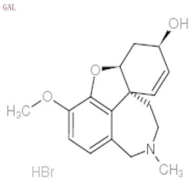 Galantamine Hydrobromide 99% white to off-white powder