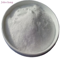 Cytarabine CAS 147-94-4  98% White Powder buy