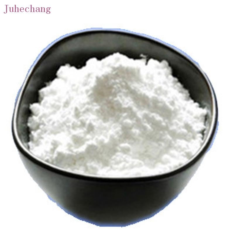 Cytarabine hydrochloride/cytosine arabinoside hydrochloride 69-74-9 99% White Powder buy