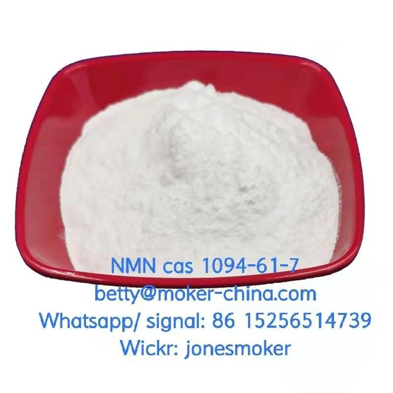 NMN/nicotinamide cas 1094-61-7 with large stock buy