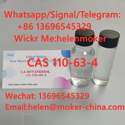 Pharmaceutical Intermediates 1, 4-Butanediol CAS 110-63-4 with Favorable Price