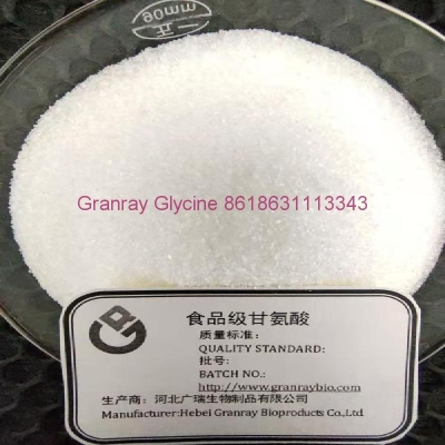 buy hebei granray food grade glycine 98.5%